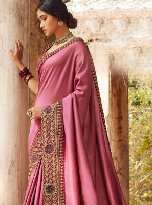 Rose Pink Border Designer Saree