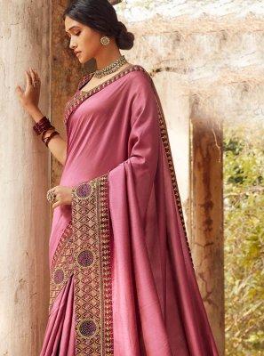 Rose Pink Border Designer Saree