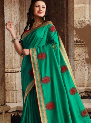 Sea Green Art Silk Weaving Traditional Designer Saree