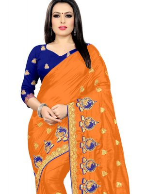 Silk Party Silk Saree