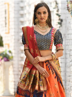 Trendy Designer Lehenga Choli For Wedding