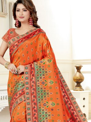 Uppada Silk Classic Designer Saree in Orange
