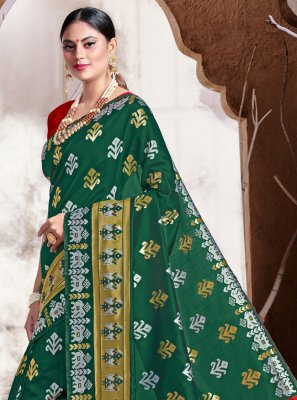 Weaving Ceremonial Contemporary Saree