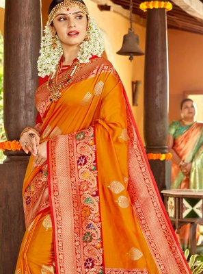 Weaving Reception Classic Saree
