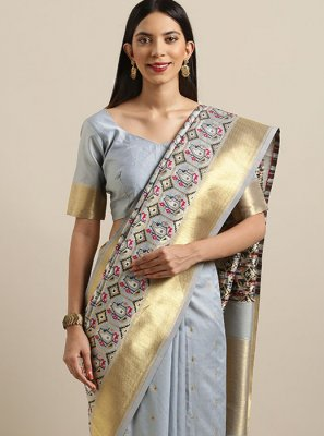 Weaving Silk Classic Saree