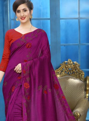 Wine Patch Border Classic Saree