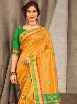 Yellow Cotton Traditional Saree