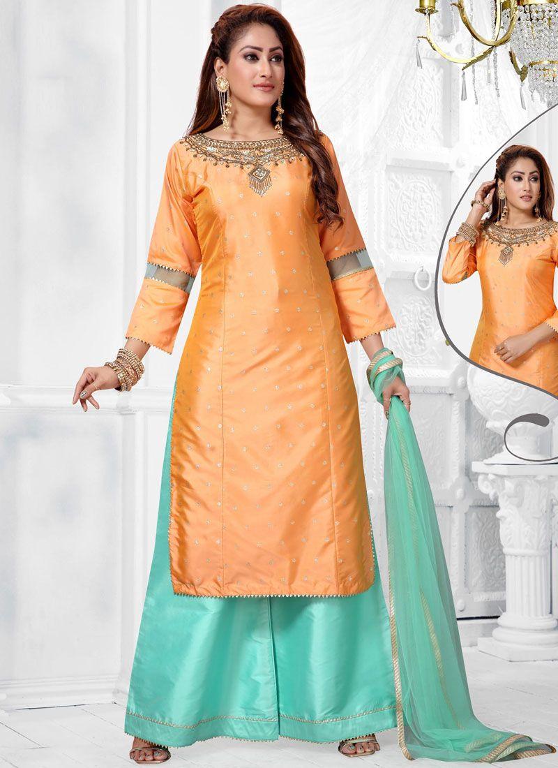 Yellow Jacquard Silk Salwar Suit
