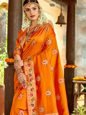 Yellow Wedding Designer Saree