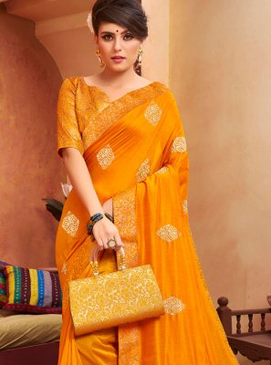 Yellow Zari Trendy Saree