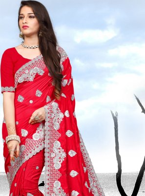 Zari Festival Classic Saree