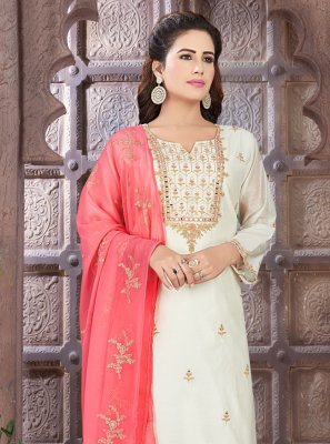 Art Silk Fancy Readymade Suit