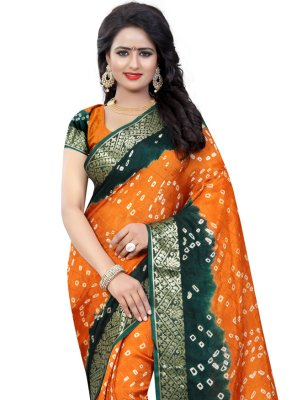 Art Silk Fancy Traditional Designer Saree