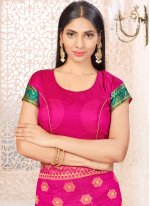 Banarasi Silk Hot Pink and Sea Green Weaving Half N Half  Saree