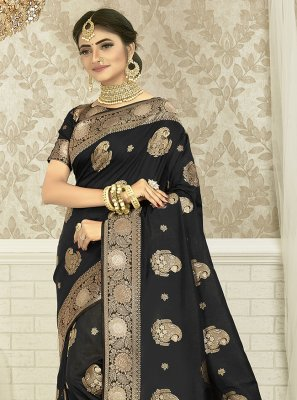 Beige and Black Art Silk Weaving Silk Saree