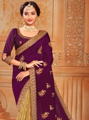 Beige and Purple Patch Border Silk Designer Half N Half Saree