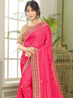 Chitrangada Singh Fancy Fabric Pink Patch Border Traditional Designer Saree
