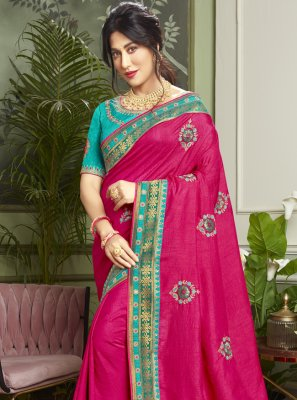Chitrangada Singh Fancy Fabric Rani Traditional Designer Saree