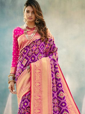 Designer Traditional Saree For Engagement
