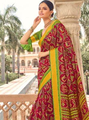 Designer Traditional Saree Print Patola Silk  in Multi Colour