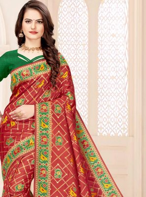 Designer Traditional Saree Weaving Banarasi Silk in Maroon