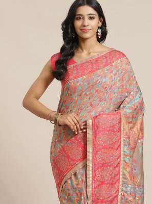 Designer Traditional Saree Weaving Silk in Multi Colour