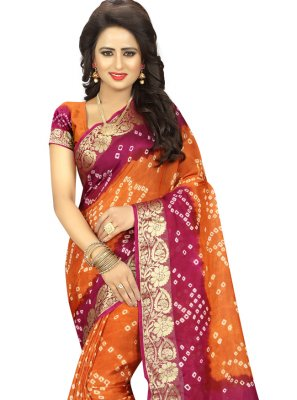 Fancy Art Silk Traditional Designer Saree in Mustard