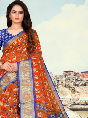 Fancy Fabric Festival Printed Saree
