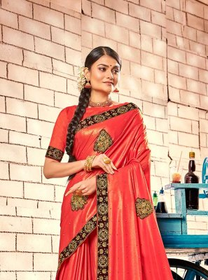 Fancy Fabric Patch Border Contemporary Saree in Pink