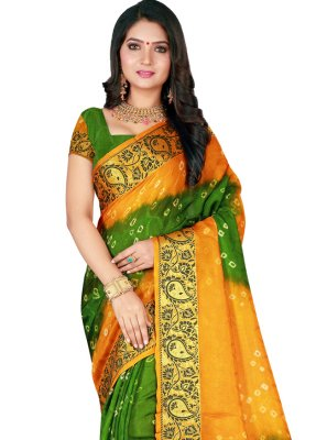 Green and Yellow Patch Border Art Silk Designer Traditional Saree