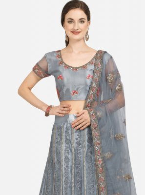 Lehenga Choli For Sangeet