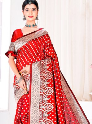 Maroon Woven Traditional Designer Saree