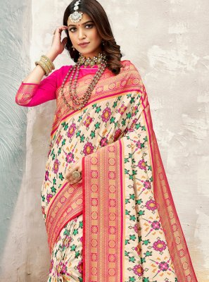 Multi Colour Weaving Banarasi Silk Traditional Saree