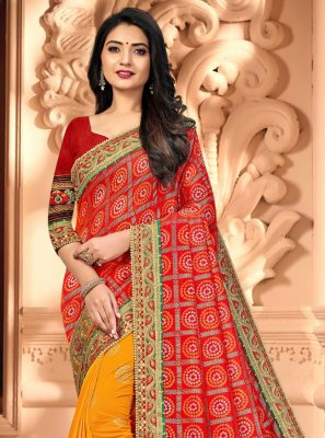 Mustard and Red Ceremonial Half N Half Designer Saree