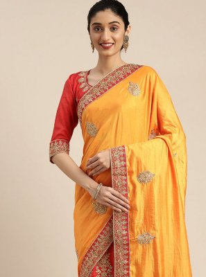Mustard Poly Silk Traditional Designer Saree