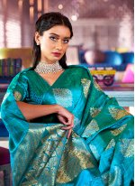 Nylon Rama Weaving Designer Traditional Saree
