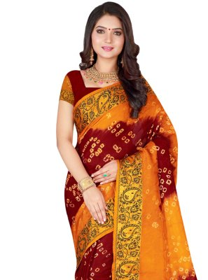 Patch Border Art Silk Designer Traditional Saree