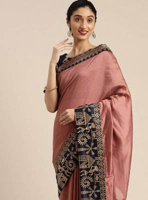 Patch Border Poly Cotton Designer Traditional Saree