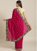 Patch Border Rani Silk Designer Traditional Saree