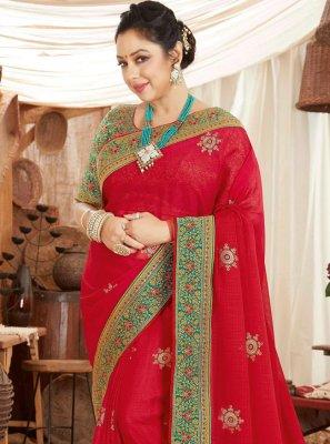 Patch Border Rupali Ganguly Classic Designer Saree