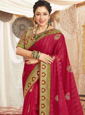 Patch Border Rupali Ganguly Designer Saree