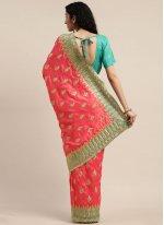 Patch Border Silk Traditional Saree