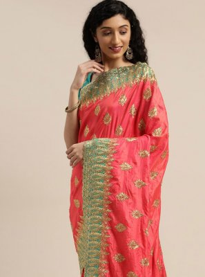 Patch Border Silk Traditional Saree
