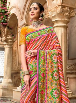 Patola Silk  Multi Colour Designer Traditional Saree