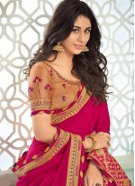 Pink Satin Designer Saree