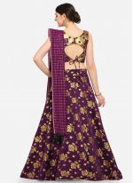 Purple Weaving Lehenga Choli
