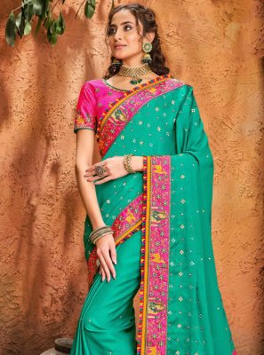 Rama Silk Designer Traditional Saree