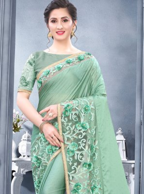 Rangoli Designer Traditional Saree