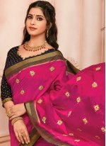 Rani Festival Designer Traditional Saree