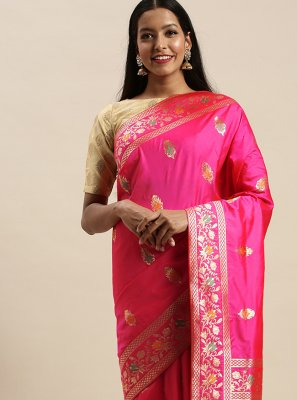 Rani Woven Designer Traditional Saree